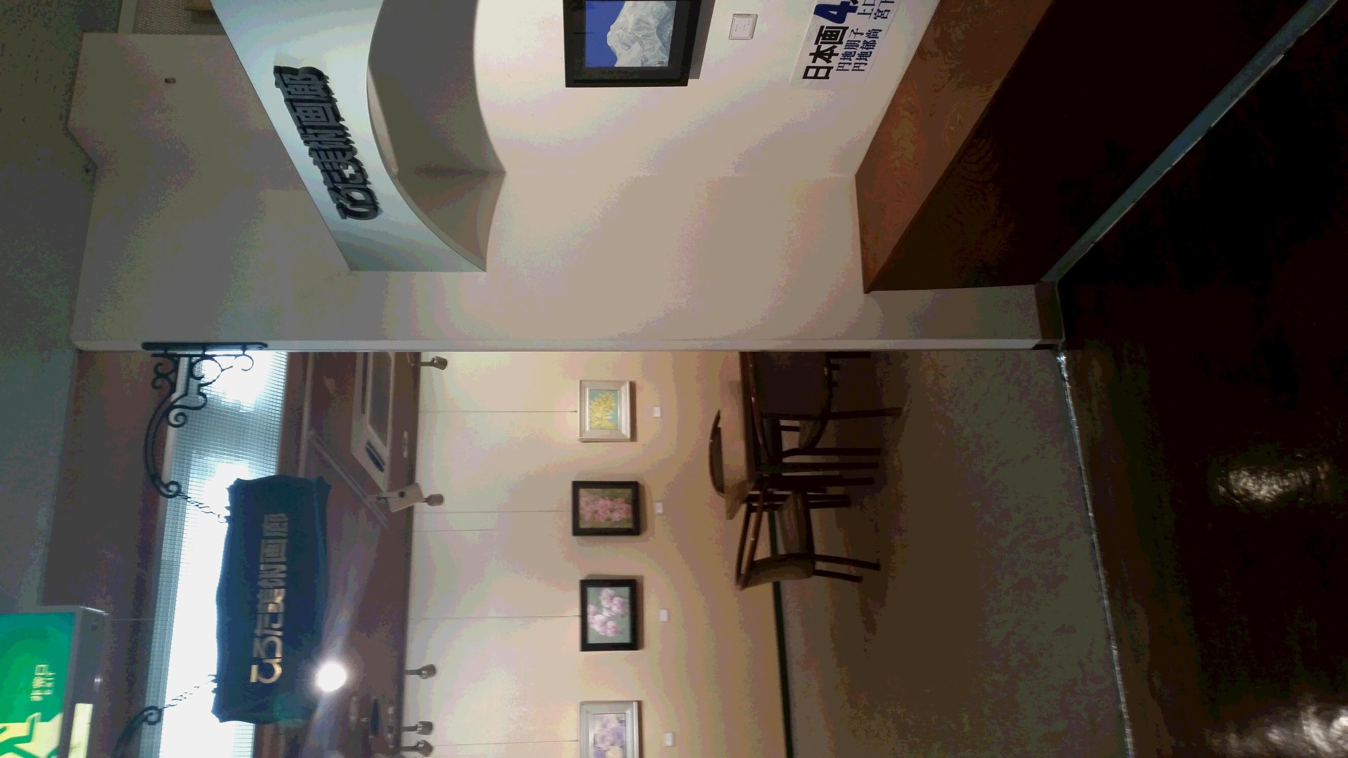 ひろた美術画廊リニューアル